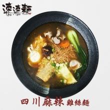 速速麵SHU-SHU(雞絲麵-四川麻辣)(4包/盒)