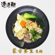 速速麵SHU-SHU(意麵-蒙古養生)(4包/盒)