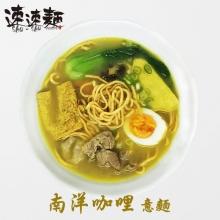 速速麵SHU-SHU(意麵-南洋咖哩)(4包/盒)