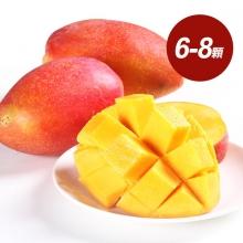 在欉黃枋山愛文芒果A級 5斤6-8顆