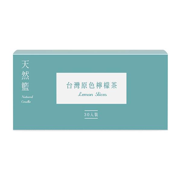 憋氣檸檬即時鮮泡檸檬片(30入)