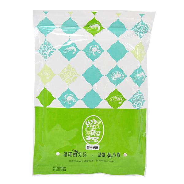 蝦尖兵(50g/包) [椒鹽芥末]