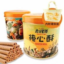 戽斗星球捲心酥桶(內附環保袋)(200g)