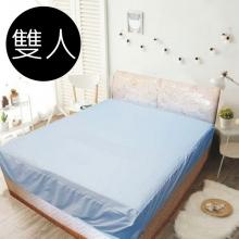 專業級完全防水床包式保潔墊-雙人 [天空藍]