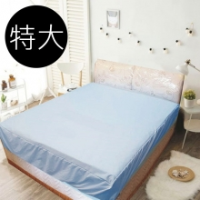 專業級完全防水床包式保潔墊-特大 [天空藍]