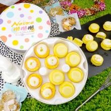 迷你老奶奶金桔+檸檬/檸檬蛋糕(10入)