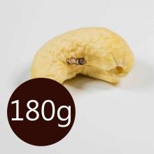 輕烘培無調味-大顆腰果(180g)