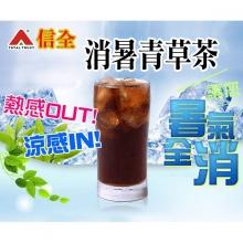 信全-青草茶(90g)