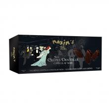 Maxim's 姆巧克力脆餅50g(有效期限:2020/1/1)