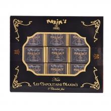 Maxim's 姆100%黑巧克力(9片裝)45g(有效期限:2020/1/31)
