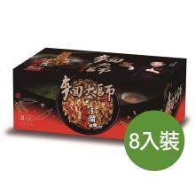 麵大師私房獨享老麻辣干溜禮盒 (104g/盒*8)