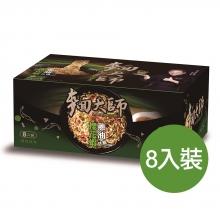 麵大師私房獨享櫻花蝦蔥油禮盒 (98g/盒*8)