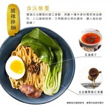 老媽拌麵(酸辣)(4包/袋)