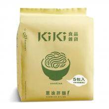 KiKi蔥油拌麵(五辛素)(5包/袋)