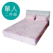 MIT 3M 涼感天絲(薄)床包二件組-單人3.5尺 [巴山夜雨]