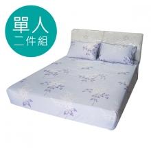 MIT 3M 涼感天絲(薄)床包二件組-單人3.5尺 [夏日庭樹]