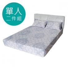 MIT 3M 涼感天絲(薄)床包二件組-單人3.5尺 [飛鷹]
