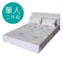 MIT 3M 涼感天絲(薄)床包二件組-單人3.5尺 [紫薇]