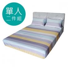 MIT 3M 涼感天絲(薄)床包二件組-單人3.5尺 [黃金海岸]