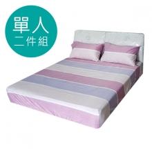 MIT 3M 涼感天絲(薄)床包二件組-單人3.5尺 [馬可貝倫]