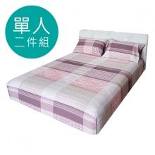 MIT 3M 涼感天絲(薄)床包二件組-單人3.5尺 [安娜貝拉粉色]