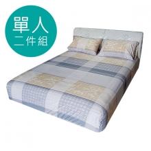 MIT 3M 涼感天絲(薄)床包二件組-單人3.5尺 [安娜貝拉咖啡色]