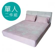 MIT 3M 涼感天絲(薄)床包二件組-單人3.5尺 [夢時光]