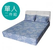 MIT 3M 涼感天絲(薄)床包二件組-單人3.5尺 [旅途之秋]