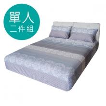 MIT 3M 涼感天絲(薄)床包二件組-單人3.5尺 [約瑟夫]