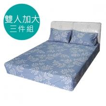 MIT 3M 涼感天絲(薄)床包三件組-雙人加大6尺 [旅途之秋]