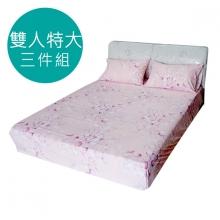 MIT 3M 涼感天絲(薄)床包三件組-雙人特大6*7尺 [巴山夜雨]