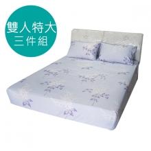MIT 3M 涼感天絲(薄)床包三件組-雙人特大6*7尺 [夏日庭樹]