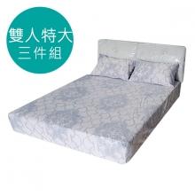 MIT 3M 涼感天絲(薄)床包三件組-雙人特大6*7尺 [飛鷹]