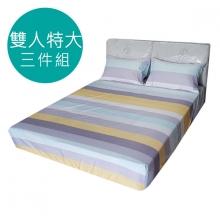 MIT 3M 涼感天絲(薄)床包三件組-雙人特大6*7尺 [黃金海岸]
