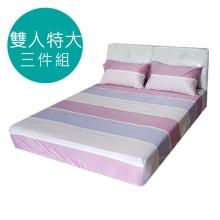 MIT 3M 涼感天絲(薄)床包三件組-雙人特大6*7尺 [馬可貝倫]