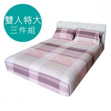 MIT 3M 涼感天絲(薄)床包三件組-雙人特大6*7尺 [安娜貝拉粉色]