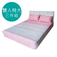 MIT 3M 涼感天絲(薄)床包三件組-雙人特大6*7尺 [思英]