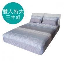 MIT 3M 涼感天絲(薄)床包三件組-雙人特大6*7尺 [約瑟夫]