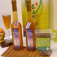 石蓮花寡糖菓醋 (1年醋)*2+奇亞子*1包