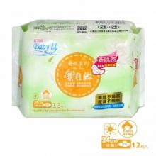 寶貝妳-超薄潔翼衛生棉24CM(一般~量少)(12枚X3入組)