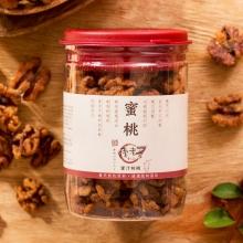 陳老爹蜜汁核桃(210g/桶)