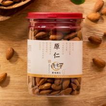 陳老爹原味杏仁(250g/桶)