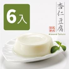 杏仁豆腐酪(6入)