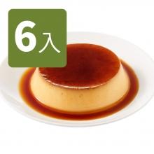 黑糖阿薩姆烤布丁(6入)