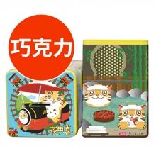苗栗貓貍喵罐天使的眼淚蛋捲(巧克力)1包2入,共20入