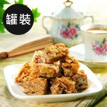 爵林杏仁酥(330g/罐)