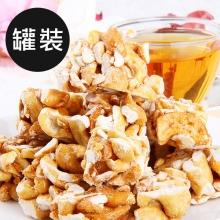 爵林腰果酥(330g/罐)