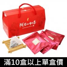阿里山頂級阿爸高山紅茶(立體茶包15包/盒)-滿10盒以上單盒價