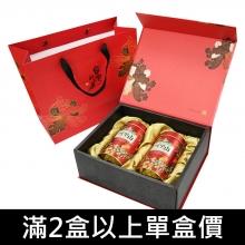 阿里山頂級阿爸高山紅茶(4兩*2罐)精裝禮盒-滿兩盒以上單盒價