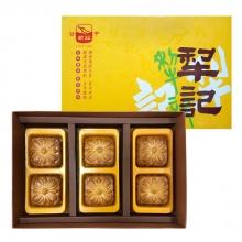 台中犂記-綜合小廣式禮盒(蛋奶素)(6入/盒)